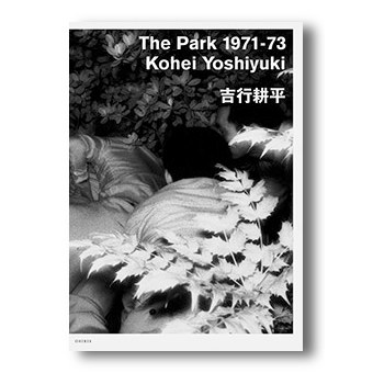 Used Dvds For Sale >> The Park 1971-73, by Kohei Yoshiyuki