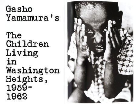 The Children Living in Washington Heights, 1959-1962, by Gasho Yamamura