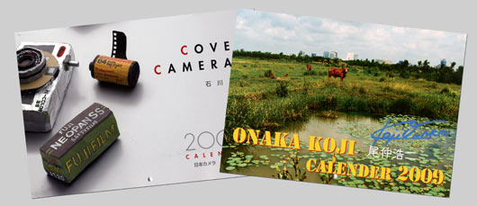 Two photography calendars