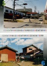 Koji Onaka 2009 Calendar Interior