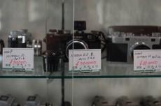 Sankyo Camera