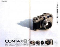 Contax G1 AF rangefinder advertising in Oct 1994 issue of Nippon Camera