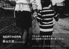 Daido Moriyama: Northern (2009)