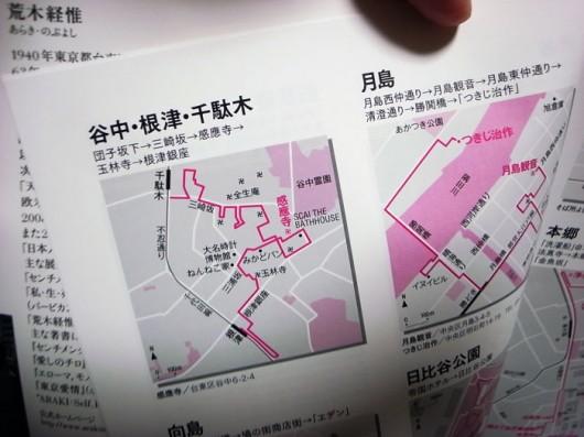Nobuyoshi Araki: Tokyo Aruki (Tokyo Walks)
