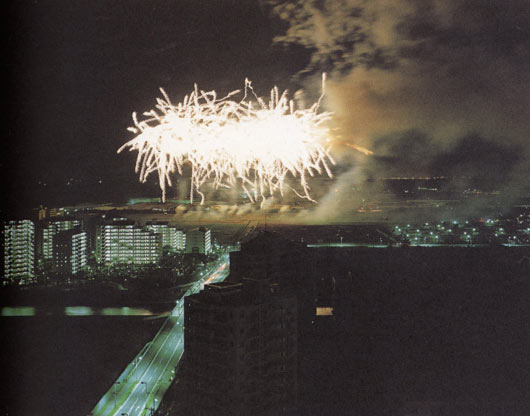 Fireworks, Urayasu Marina East 21 2, 1995, by Takashi Homma