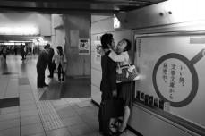 Masahito Agake Gallery -- Image 5