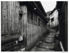 Mitsuru Fujita, Ogi, Niigata Prefecture, September, 2000 -- from Zaisyo