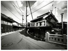 Mitsuru Fujita, Gojo, Nara Prefecture, January, 2003 -- from Zaisyo