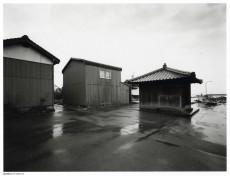 Mitsuru Fujita, Matsue, Shimane Prefecture, April, 2006 -- from Zaisyo