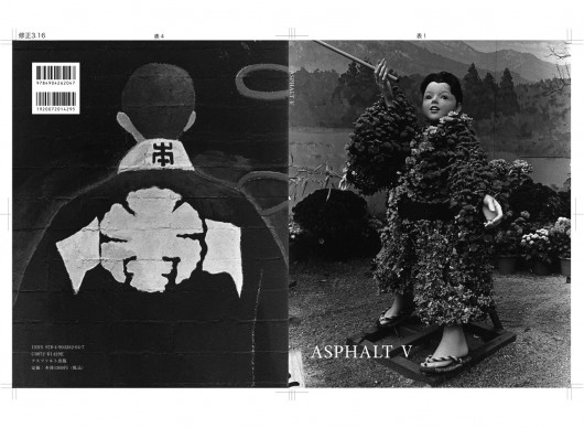 Front and Back Cover of Asphalt V