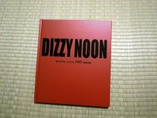 Dizzy Noon, by Takao Niikura