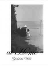 Yoshihiko Ueda -- at Home