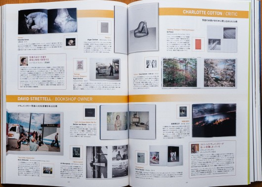 Charlotte Dumas -- Ima Magazine spread