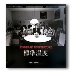 Standard Temperature, by Masayo Ito