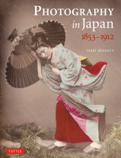 Tuttle-Photography-in-Japan-1853-1912