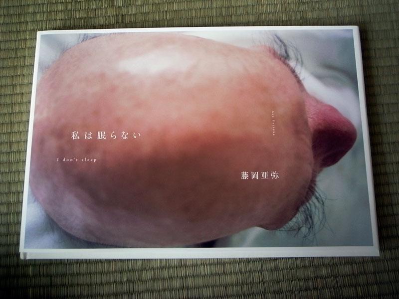 I Don't Sleep, by Aya Fujioka. Published by Akaaka, 2009.