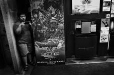 Masahito Agake Gallery -- Image 6