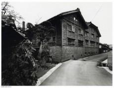 Mitsuru Fujita, Ogi, Saga Prefecture, January, 2002 -- from Zaisyo