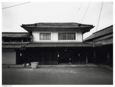 Mitsuru Fujita, Takino, Hyogo Prefecture, January, 1999 -- from Zaisyo